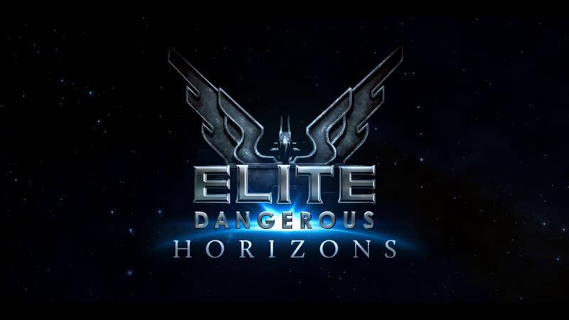 Elite Dangerous Horizons. The Elite Files. Episode 193