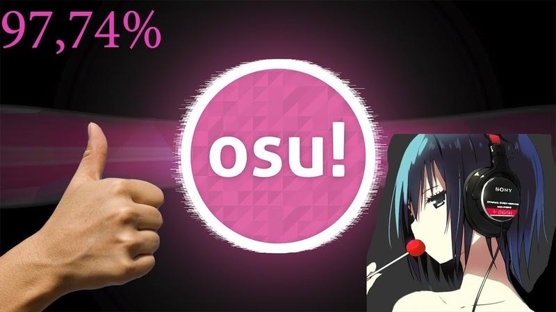 ПРОСТО ХОРОШАЯ КАРТА............ Osu! Remember Me на 93,74 на ранг s