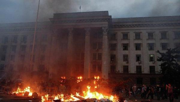 Гражданская война на Украине началась