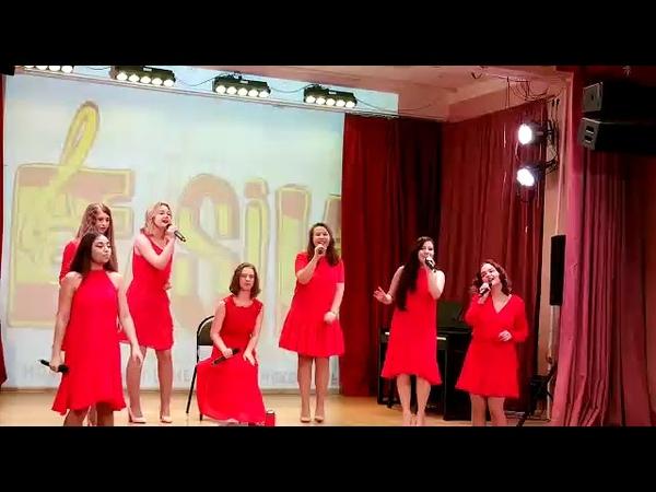 Prende la Vela Потрясающий ансамбль Профи