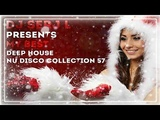 Dj Serj L presents - My Best Deep HouseNu Disco Collection 57 (30.12.2018)