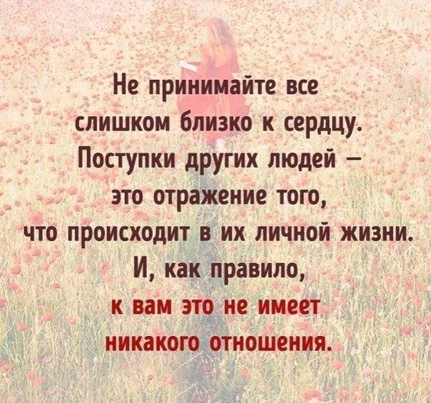 Фото №456252906 со страницы Тани Рыженковой