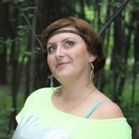 Юлия Елисеева, 10 октября , Новосибирск, id56285331
