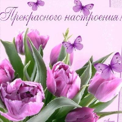 Лера Лера, 12 апреля 1987, Ровно, id208093181
