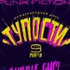 9.03 Bubble Gum, BZiK, Stink Palm @ Punk Fiction