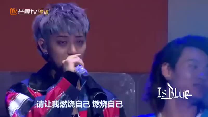190615 ZTao - 你也会像我一样 (You Will Be Like Me) @ _IS BLUE_ Concert in Shanghai.360.mp4