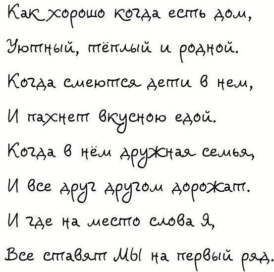 Фото №456267063 со страницы Виктории Целищевой