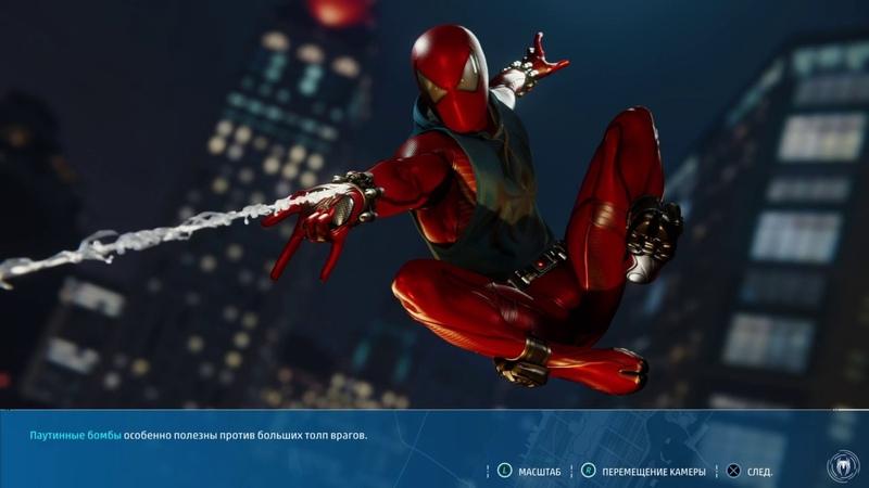 Marvel's Spider-Man 2018 ПЯТАЯ БАЗА ДЕМОНОВ И КОСТЮМ БЭНА РЕЙЛИ.