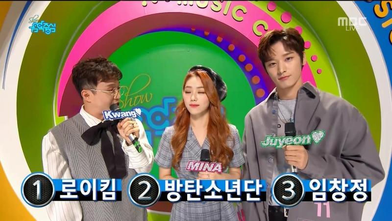 181006 МС Джуён на Show! Music Core