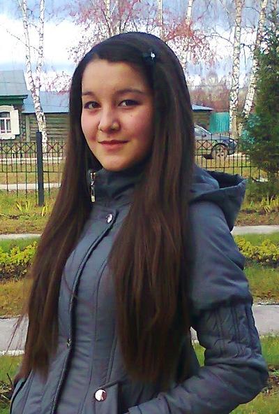 Наркас Худайгулова, 23 июня 1996, Сибай, id133601783