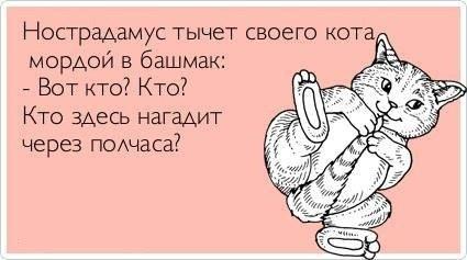 http://cs409829.vk.me/v409829666/25f6/tbL-O2XrOCY.jpg