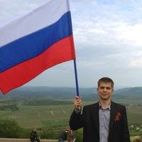 Дмитрий Цивкунов  Александрович