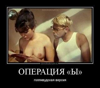 Секс массажорм видео