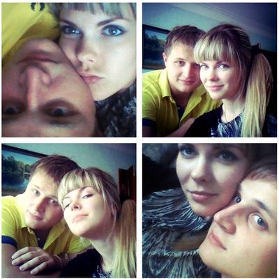 Алина Давыдова, 18 февраля , Саранск, id95835625