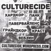 Culturecide