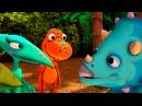 Обучающий мультфильм для детей Поезд динозавров: Теперь с перьями, Прекрасное украшение, 7 серия