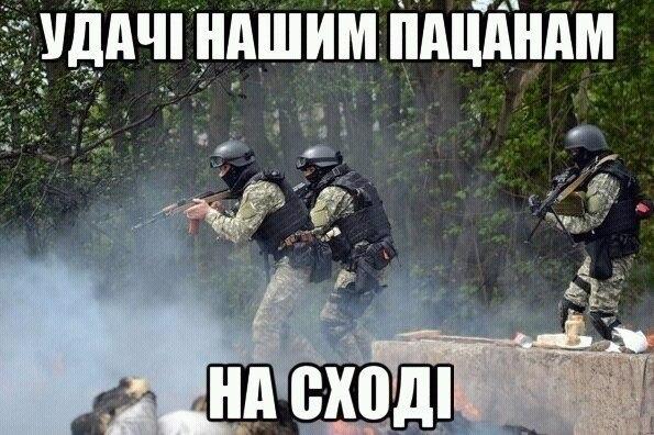 """""""Боевики притихли. Мы к зиме готовы. Дрова привозят, все есть. Духом никто не падает. Обороняем позиции"""", - бойцы ВСУ в авдеевской промзоне - Цензор.НЕТ 3658"""