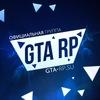 SAMP: GTA Role Play | Новости проекта