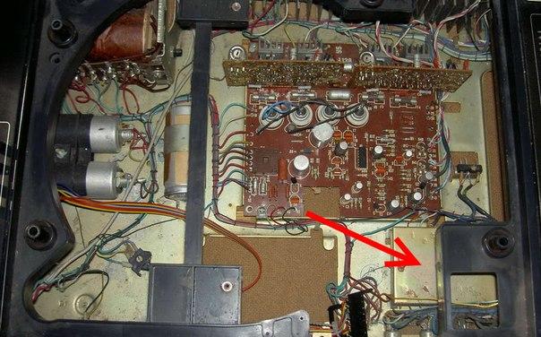 КУплю следующие детали от Арктура 004 пружина от эпу; Крышку закрывающую пред усилитель.  Блок питания и модули...