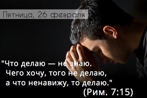 Исследуем Писания каждый день 2016 - Страница 2 ODRrnM15oeo
