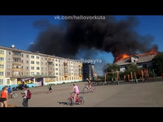 #ХэлоуВоркута | Пожар на п. Северный