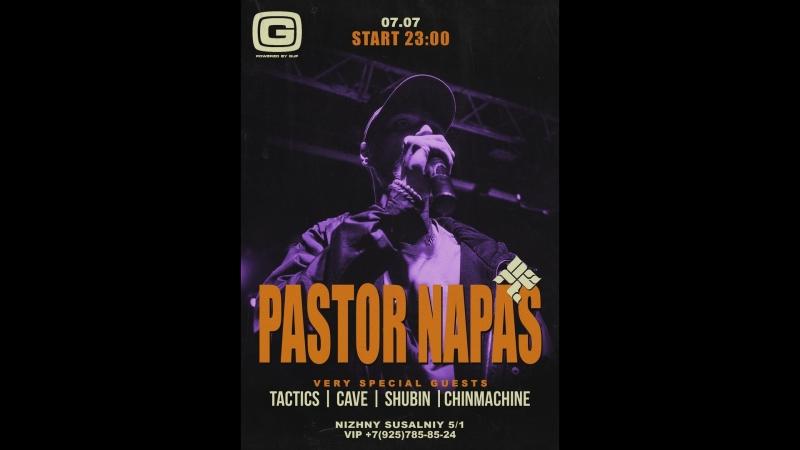 Pastor Napas ОУ74 live клуб G by GUF 07 07 2018