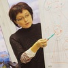 Ирина Млодик 18-19 февраля 2017 г. в Челябинске!