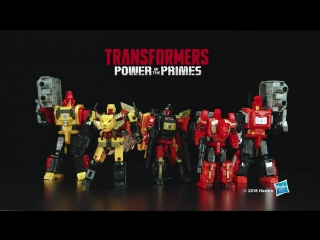 Transformers. Рower of the Primes. Вредитель