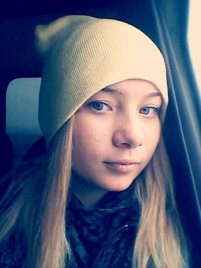 Анастасия Иноземцева, 1 июня , Киров, id145193571