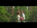 27 07 18 Our Boho Wedding Day