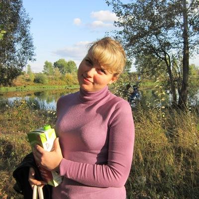 Светлана Тараскина, 21 ноября , Борисоглебск, id126519514