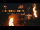 Caution: HOT! Дарья Карявка, Антон Мигунов Eve (feat. Miss Kitty)