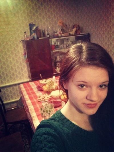 Анастасия Мелихова