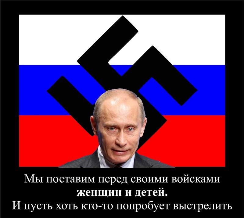 Российские войска прячут знаки распознавания и прикрываются мирными жителями, - Тетерук об Авдеевке - Цензор.НЕТ 5393