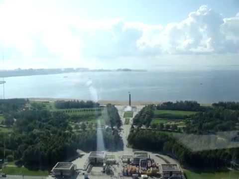 Прекрасный вид на Финский залив из офиса на 23 этаже в АТЛАНТИК СИТИ.