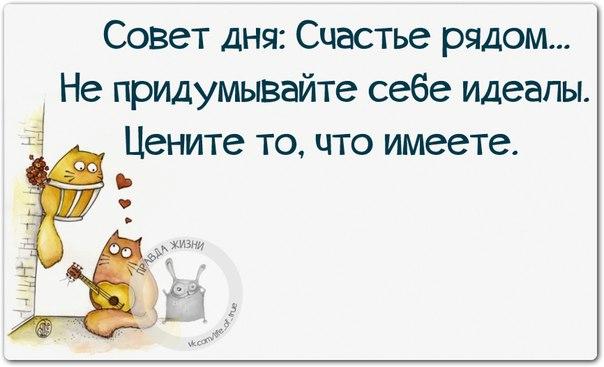 https://pp.userapi.com/c543105/v543105334/1d24f/oOkjtNOkhfM.jpg