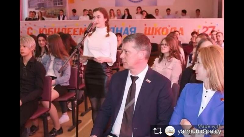 Городской урок самоуправления Дзержинский район