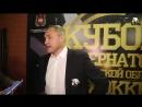 ХК «Трактор» Кубок Губернатора. «Трактор» vs «Cалават Юлаев» – 15
