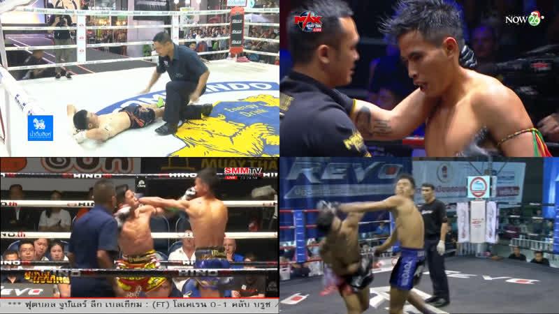 Калейдоскоп насилия: последние нокауты 2018 года. True4U Muaymanwansuk, Max MT, Lumpinee, TopKing WS, Siam Kard Chuek.