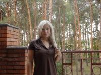 Анна Дворникова, 1 июня 1977, Горячий Ключ, id182056742