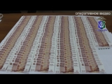 Полицейские ХМАО – Югры изъяли партию фальшивых денежных купюр на сумму один миллион рублей