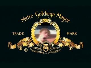 Метро Голден Майер