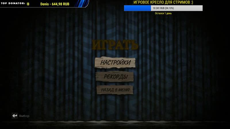 The Jackbox Party Pack 3! СМЕРТЕЛЬНАЯ ВЕЧЕРИНКА ДЛЯ ВСЕХ! ЛЯ КАК!