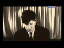 Grigory Sokolov Tchaokovsky Concerto N 1 Competition 1966