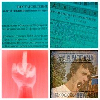 Виталий Галкин |