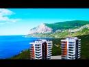 Я ВПЕЧАТЛЁН В ОТПУСК ТОЛЬКО СЮДА Продажа апартаментов для отдыха в Ласпи Крым
