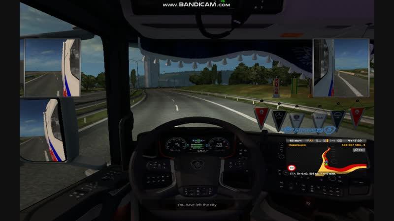 Eurotrucks2 2018-11-06 13-12-25-547