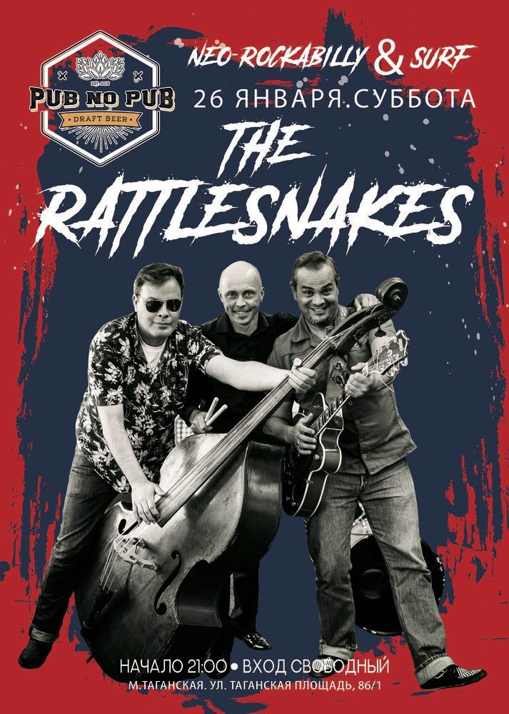 26.01 Rattlesnakes в Pub No Pub!