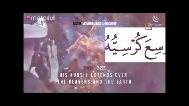 Аллах1у акбар если думать то это земля не что