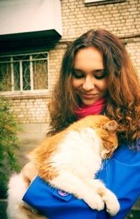 Валентина Исаченко, 29 апреля 1997, Никополь, id119045425